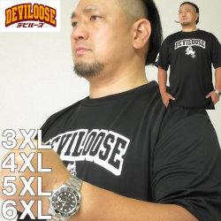 大きいサイズ メンズ デビルーズオリジナル-ドライ半袖Tシャツ-デビル柄 3XL 4XL 5XL 6XL