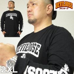 大きいサイズ メンズ デビルーズオリジナル-コットン長袖Tシャツ-デビル柄-2XL