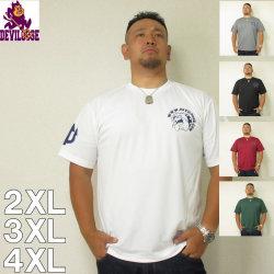 (本州四国九州送料無料)デビルーズオリジナル-4.1オンス ドライ アスレチック  半袖 Tシャツ 2XL 3XL 4XL 5XL 6XL