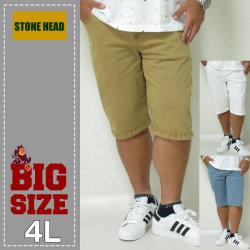 STONE HEAD(ストーンヘッド)ストレッチデニム製品染めウエストリブ ショートパンツ