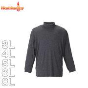Heatchanger-タートルネック長袖Tシャツ(メーカー取寄)