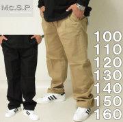 (11/30まで特別送料)Mc.S.P-ストレッチツータックパンツ(メーカー取寄)100 110 120 130 140 150 160センチ ストレッチ パンツ ベーシック ズボン