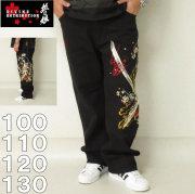 絡繰魂抜刀娘-凛月光桜刺繍パンツ(メーカー取寄)からくりたましい 絡繰魂 和柄 ジーンズ 100 110 120 130