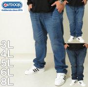 大きいサイズ メンズ OUTDOOR PRODUCTS-ストレッチデニムクライミングパンツ(メーカー取寄)3L 4L 5L 6L 7L 8L