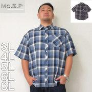 (5/31まで特別送料)Mc.S.P-パナマチェック半袖シャツ(メーカー取寄)半袖 シャツ 半袖シャツ オシャレ さわやか 清潔感 仕事着 3L 4L 5L 6L 8L
