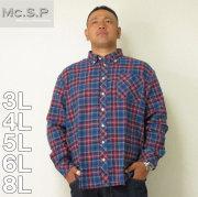 Mc.S.P-チェック長袖B.Dネルシャツ(メーカー取寄)3L 4L 5L 6L 8L シャツ