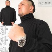 (11/30まで特別送料)Mc.S.P-タートルネック 長袖 Tシャツ(メーカー取寄)3L 4L 5L 6L 8L ロンT 長袖 Tシャツ