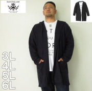 launching pad-甘編みループヤーン フーディガン+長袖Tシャツ(メーカー取寄)