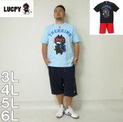 LUCPY-半袖Tシャツ+ミニ裏毛ハーフパンツ(メーカー取寄)3L 4L 5L 6L ラクピー Tシャツ 短パン セットアップ