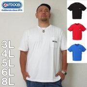 OUTDOOR PRODUCTS-天竺ポケット付半袖Tシャツ(メーカー取寄)3L 4L 5L 6L 8L アウトドア Tシャツ
