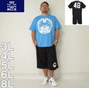 (4/30迄送料値下げ中)黒柴印和んこ堂-吸汗速乾ハニカムメッシュ半袖Tシャツ+ハーフパンツ(メーカー取寄)3L 4L 5L 6L 8L 黒柴印 和んこ堂 Tシャツ