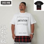 SHOCK NINE-ロング丈裾チェック柄切替半袖Tシャツ(メーカー取寄)ショックナイン 3L 4L 5L 6L Tシャツ