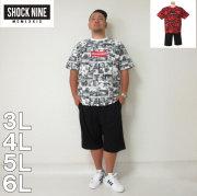 SHOCK NINE-総柄半袖Tシャツ+ミニ裏毛ハーフパンツ(メーカー取寄)ショックナイン 3L 4L 5L 6L Tシャツ ハーフパンツ