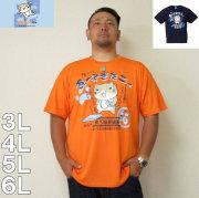 (7/31まで特別送料)NECOBUCHI-SAN-DRYメッシュ半袖Tシャツ(メーカー取寄)3L 4L 5L 6L ドライ