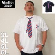 (5/31まで特別送料)MODISH GAZE-おもしろポケット半袖Tシャツ(メーカー取寄)3L 4L 5L 6L ベーシック オシャレ デザイン Tシャツ 半袖 モディッシュガゼ