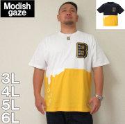 MODISH GAZE-おもしろ切替半袖Tシャツ(メーカー取寄)3L 4L 5L 6L ベーシック オシャレ デザイン Tシャツ 半袖 モディッシュガゼ