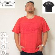 (5/31まで特別送料)in the attic-エンボスパッチワークパウダー加工半袖Tシャツ(メーカー取寄)3L 4L 5L 6L オシャレ さわやか 清潔感 インジアティック 半袖 Tシャツ