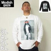 (11/30まで特別送料)MODISH GAZE-エンボス加工転写プリント長袖Tシャツ(メーカー取寄)3L 4L 5L 6L 長袖 Tシャツ