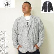 launching pad-スラブリップル ショールジャケット+半袖Tシャツ(メーカー取寄)3L 4L 5L 6L