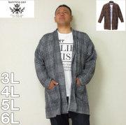launching pad-グレンチェック柄 コーディガン+ 半袖Tシャツ(メーカー取寄)3L 4L 5L 6L