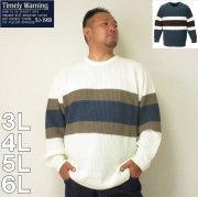 (11/30まで特別送料)Timely Warning-畦ボーダークルーネックセーター(メーカー取寄)3L 4L 5L 6L セーター