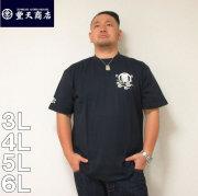 (4/30迄送料値下げ中)豊天-元祖豊天半袖Tシャツ(メーカー取寄)3L 4L 5L 6L 豊天 ぶうでん ぶーでん 半袖 Tシャツ ぶた 豚