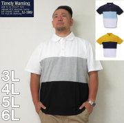 Timely Warning-鹿の子3段切替半袖ポロシャツ(メーカー取寄)3L 4L 5L 6L ポロ シャツ