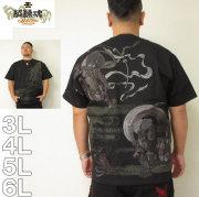 絡繰魂-風神雷神モノトーン刺繍半袖Tシャツ(メーカー取寄)からくりたましい 絡繰魂 和柄 半袖 Tシャツ 3L 4L 5L 6L 8L