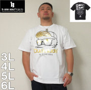 b-one-soul-DUCK DUDE 箔プリント半袖Tシャツ(メーカー取寄)3L 4L 5L 6L 半袖 Tシャツ ストリート 流行り 流行 雑誌掲載 ビーワンソウル ダック