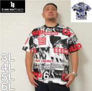 b-one-soul-フォト総柄半袖Tシャツ(メーカー取寄)3L 4L 5L 6L 半袖 Tシャツ ストリート 流行り 流行 雑誌掲載 ビーワンソウル ダック