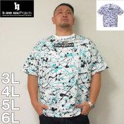 b-one-soul-スプラッシュ総柄半袖Tシャツ(メーカー取寄)3L 4L 5L 6L 半袖 Tシャツ ストリート 流行り 流行 雑誌掲載 ビーワンソウル ダック