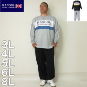 KANGOL EXTRA COMFORT-ダンボール切替 スウェット セット(メーカー取寄)3L 4L 5L 6L 8L パジャマ リラックス
