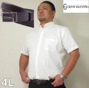 (本州四国九州送料無料)大きいサイズ メンズ 定番 GIANNI VALENTINO-フィットバックルベルト(メーカー取寄)本革と合成皮革 ジャンニバレンチノ ウェスト150cmまで適応