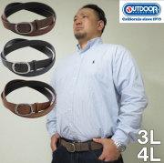 大きいサイズ メンズ OUTDOOR PRODUCTSカラーステッチベルト(メーカー取寄)スウェード風 合成皮革 ウェスト140cm適応 ウェスト150cm適応 長さ調節可能