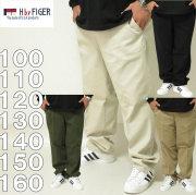 (11/30まで特別送料)H by FIGER-ストレッチチノパンツ(メーカー取寄)100 110 120 130 140 ストレッチ チノパン 無地 ベーシック シンプル