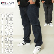 大きいサイズ メンズ 定番 H by FIGER-ストレッチデニムパンツ(メーカー取寄)100 110 120 130 140 150 160 ストレッチ 伸びる ジーンズ ベーシック