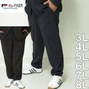 (11/30まで特別送料)H by FIGER-2WAYストレッチイージーパンツ(メーカー取寄)3L 4L 5L 6L 7L 8L カジュアル パンツ