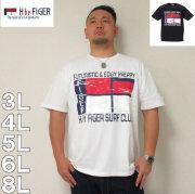 H by FIGER-半袖Tシャツ(メーカー取寄)3L 4L 5L 6L 8L エイチバイフィガー ベーシック USA アメリカ 半袖 Tシャツ
