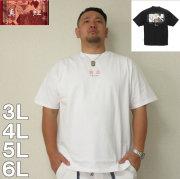真紅-休憩中半袖Tシャツ(メーカー取寄)真紅 3L 4L 5L 6L 半袖 Tシャツ