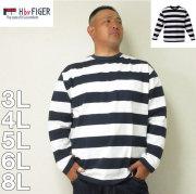 H by FIGER-ポケット付 ボーダー 長袖 Tシャツ(メーカー取寄) 3L 4L 5L 6L 8L