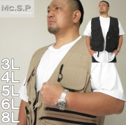 大きいサイズ メンズ Mc.S.P-フィッシングベスト(メーカー取寄)エムシーエスピー 3L 4L 5L 6L 8L 定番