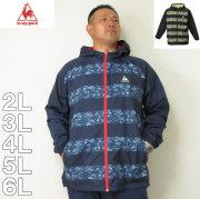 LE COQ SPORTIF-ウインドジャケット(メーカー取寄)2L 3L 4L 5L 6L ルコック