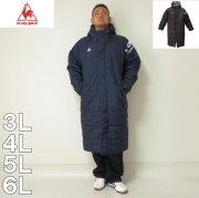 (11/30まで特別送料)LE COQ SPORTIF-中綿コート(メーカー取寄)3L 4L 5L 6L ルコック ベンチコート