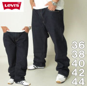 (4/30迄送料値下げ中)Levi's-569ルーズストレートデニムパンツ(メーカー取寄)-LEVIS(リーバイス)