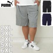 (4/30迄送料値下げ中)PUMA-エッセンシャルスウェットバミューダパンツ(メーカー取寄)2XL 3XL 4XL 5XL 6XL プーマ スウェット パンツ 部屋着