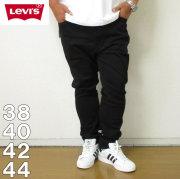(7/31まで特別送料)Levi's-510スキニーフィットデニムパンツ(メーカー取寄)38 40 42 44 リーバイス ジーンズ