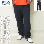 (11/30まで特別送料)FILA GOLF-飛び柄エンボス ストレッチツイルパンツ(メーカー取寄)100 105 110 115 120 130 フィラゴルフ パンツ