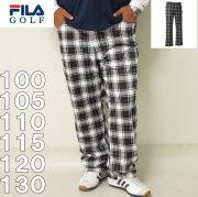 (11/30まで特別送料)FILA GOLF-ボンディングチェックパンツ(メーカー取寄)100 105 110 115 120 130 フィラゴルフ パンツ