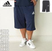 adidas-ウォームアップハーフパンツ(メーカー取寄)adidas(アディダス)