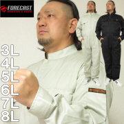 大きいサイズ メンズ FORECAST-T/Cツイル長袖股ハギ つなぎ服(メーカー取寄)3L 4L 5L 6L 7L 8L 作業着 ツナギ